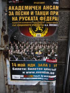 KGB choire  0414