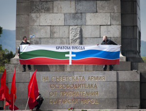 Victory day  Sofia   9 May 2014