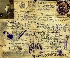 Lichna-karta--Georgi-Papakotchev--Bitola-2--1924
